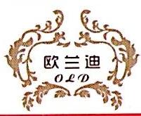 杭州欧兰迪遮阳技术有限公司 最新采购和商业信息
