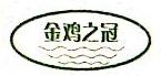 青岛金鸡冠国际贸易有限公司 最新采购和商业信息