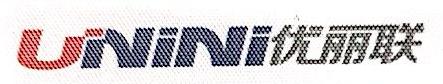 厦门优丽联智能标签有限公司 最新采购和商业信息