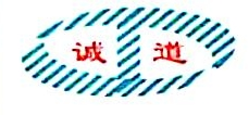 深圳诚道软件科技有限公司 最新采购和商业信息