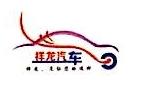 沅江市祥龙汽车销售服务有限公司 最新采购和商业信息