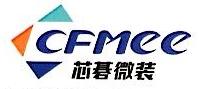 合肥芯碁微电子装备有限公司 最新采购和商业信息