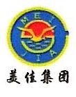 山东美佳集团有限公司 最新采购和商业信息