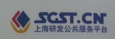 上海中铁通信信号测试有限公司 最新采购和商业信息