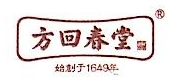 杭州杏林文化传媒有限公司