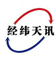 深圳市经纬天讯智能网络有限公司 最新采购和商业信息