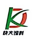 河南快大饲料有限公司 最新采购和商业信息