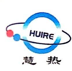 常州市潞城慧热电子厂 最新采购和商业信息