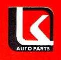 台州安玮斯汽车配件有限公司 最新采购和商业信息