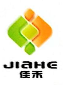 长乐佳禾塑胶有限公司 最新采购和商业信息