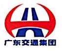 肇庆市粤运物流有限公司 最新采购和商业信息