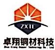 铜陵市卓翔铜材科技有限公司 最新采购和商业信息