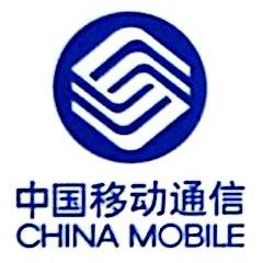 中国移动通信集团安徽有限公司临泉县分公司 最新采购和商业信息
