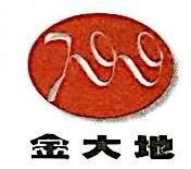 甘肃金大地食品有限公司 最新采购和商业信息
