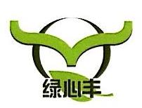 沈阳绿丰食品有限公司 最新采购和商业信息