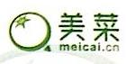 广州美菜信息技术有限公司 最新采购和商业信息
