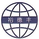 深圳市裕德丰进出口有限公司 最新采购和商业信息