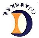 上海莲乔实业有限公司 最新采购和商业信息
