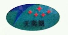 东莞市正合电子贸易有限公司 最新采购和商业信息