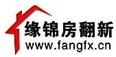 上海缘锦建筑装饰工程有限公司 最新采购和商业信息