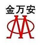 天津市金万安气动液压成套设备有限公司 最新采购和商业信息