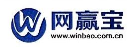 深圳市网赢宝科技有限公司 最新采购和商业信息
