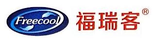深圳市福瑞客科技有限公司