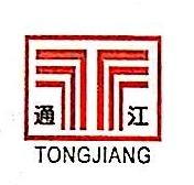 张家港市通江机械有限公司 最新采购和商业信息