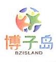 江苏博子岛网络科技有限公司 最新采购和商业信息