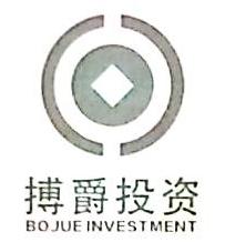 珠海搏爵互联网金融有限公司