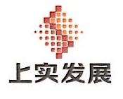 上海丰泽置业有限公司