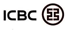 中国工商银行股份有限公司惠州陈江支行 最新采购和商业信息