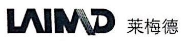 广州莱梅德进出口贸易有限公司 最新采购和商业信息