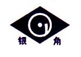 重庆银角制动器有限公司