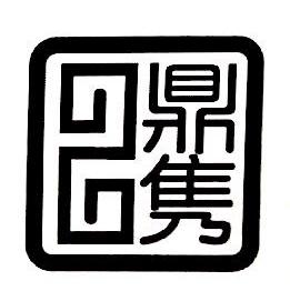 天津鼎隽物流发展有限公司 最新采购和商业信息