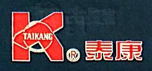 汕头市永泰医疗器械厂有限公司 最新采购和商业信息