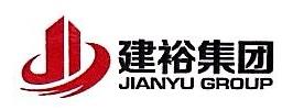 江西建裕投资集团有限公司 最新采购和商业信息