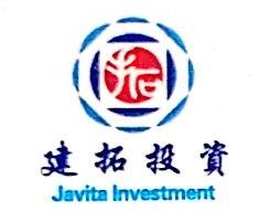 北京建拓投资基金管理有限公司 最新采购和商业信息