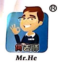 深圳市创炫互动网络科技有限公司 最新采购和商业信息
