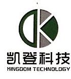 沈阳凯普科技有限公司