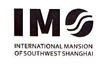上海宁谷餐饮管理有限公司 最新采购和商业信息
