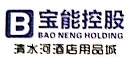 深圳市宝隆物流有限公司 最新采购和商业信息