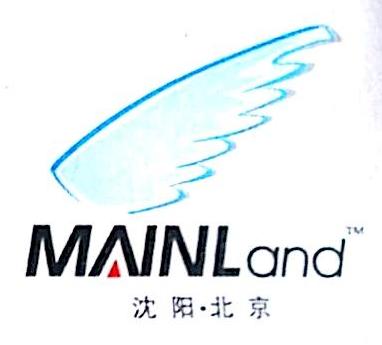 沈阳美莱设计印刷有限公司 最新采购和商业信息