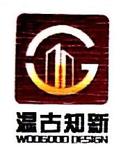 梅州市黑金实业有限公司 最新采购和商业信息