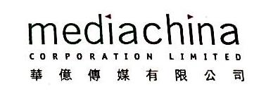 北京保利华亿传媒文化有限公司 最新采购和商业信息