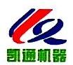 江西凯通机器有限公司 最新采购和商业信息