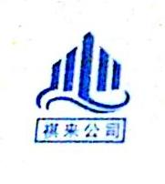 南宁祺来工贸有限责任公司 最新采购和商业信息
