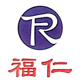 吉林省福仁医药有限公司