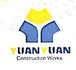 西安市源源工程有限责任公司 最新采购和商业信息