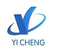 湖南亿诚商贸有限公司 最新采购和商业信息
